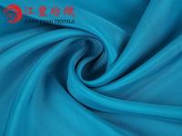 100% Rayon Fabric Satin 113g C6